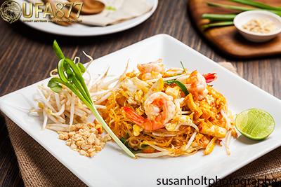 อาหารไทยแสนอร่อย